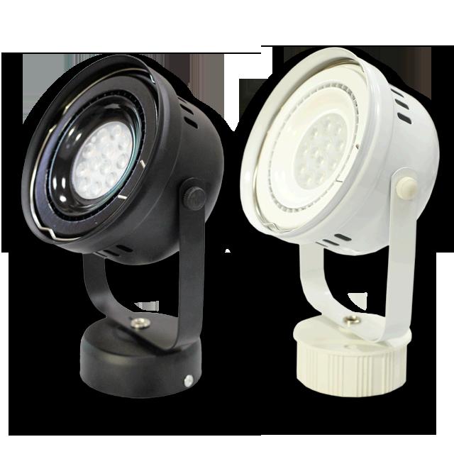 led lighting ar111 led spotlight. Black Bedroom Furniture Sets. Home Design Ideas